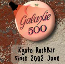 Kyoto Rock Bar GALAXIE500