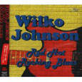 Wilko Johnson「Red Hot Rocking Blues」